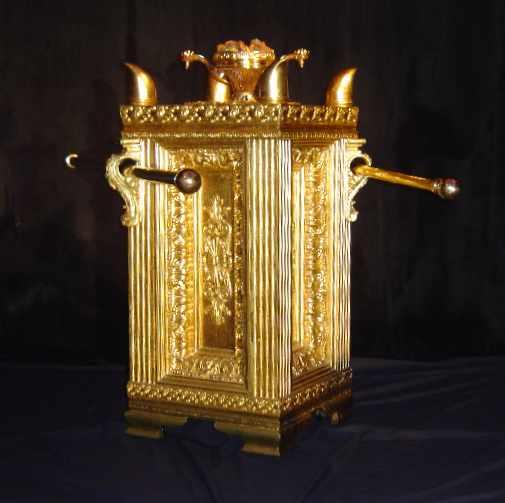 altarofincense1.jpg